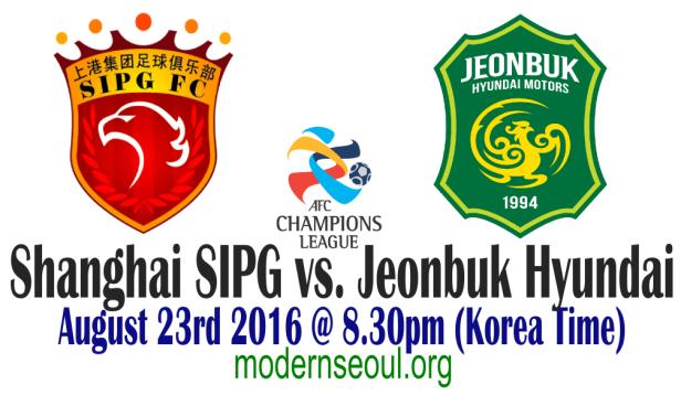 Shanghai SIPG vs. Jeonbuk Hyundai Motors August 23rd AFC