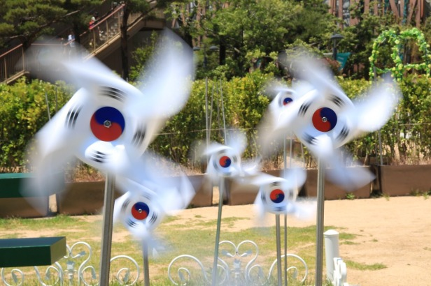 South Korea Flag Pinwheel