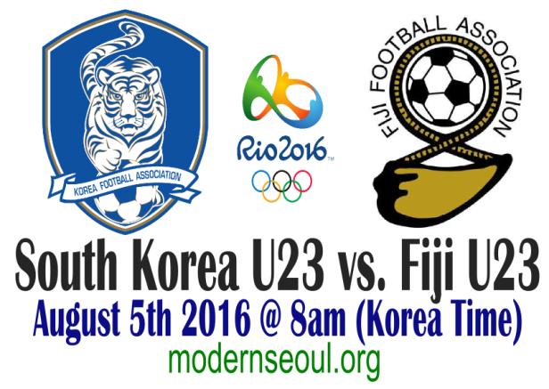 South Korea U23 v Fiji U23 Rio 2016 August 5th