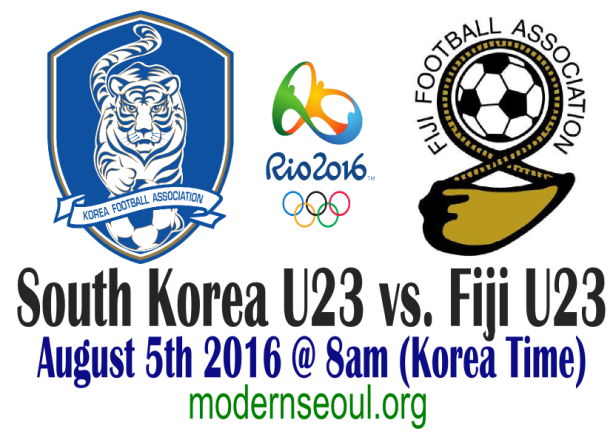 South Korea U23 v Fiji U23 Rio 2016 August 5th