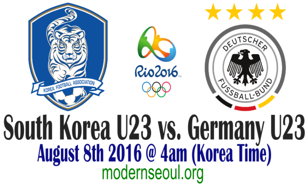 South Korea U23 v Germany U23 Rio 2016 August 8th