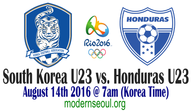 South Korea U23 v Honduras U23 Rio 2016 August 14th