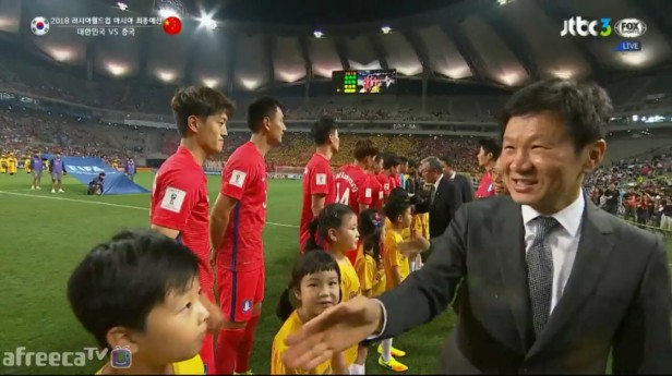 South Korea v China PR World Cup 2018 Q (3)