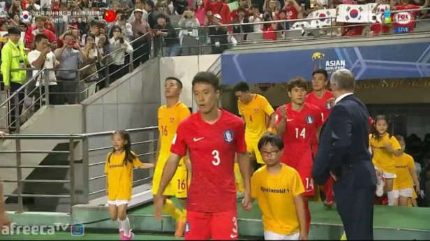 South Korea v China PR World Cup 2018 Q (6)