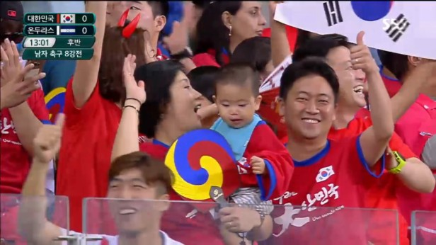 South Korea v Hondruas 2nd half Rio 2016
