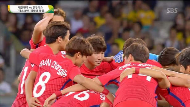 South Korea v Hondruas Rio 2016