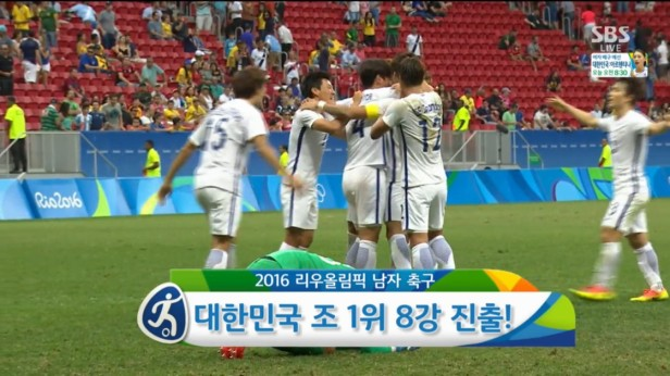 South Korea v Mexico 2016 Olympics SBS (5)