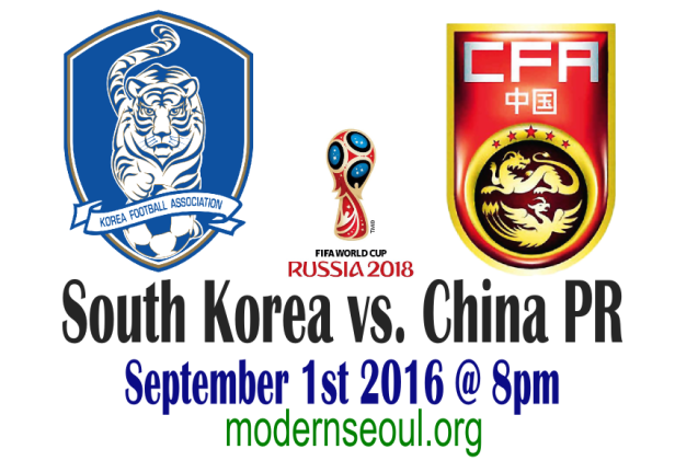 South Korea vs. China PR September 1st 2016 World Cup Q