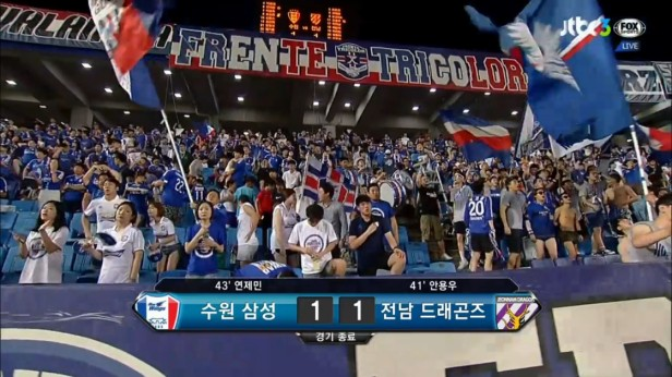 Suwon Bluewings v Jeonnam Dragons Aug 20 (4)