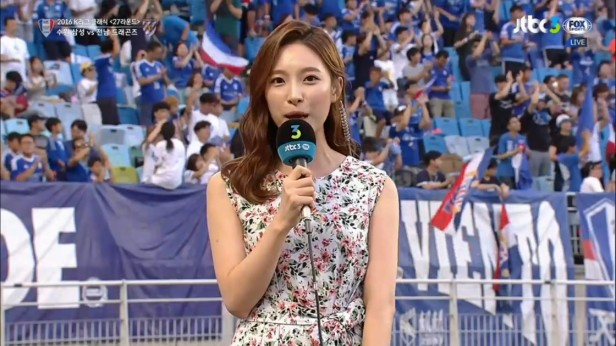 Suwon Bluewings v Jeonnam Dragons Aug 20