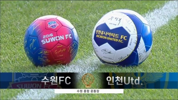 Suwon FC v Incheon United Aug 2016