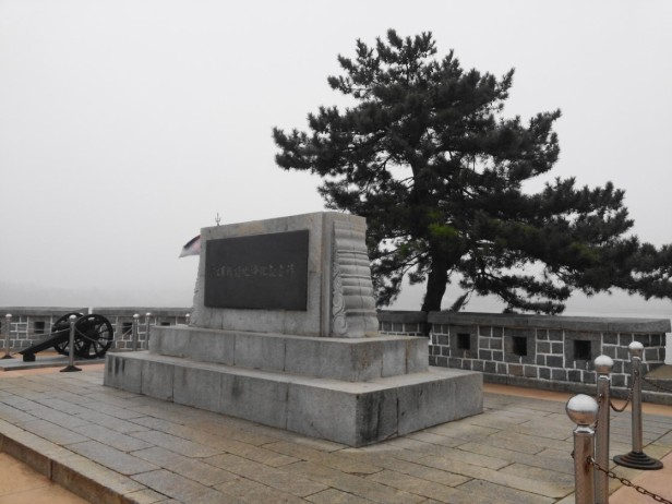 Yongdudondae Observation Post Ganghwa (5)