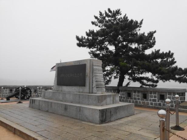 Yongdudondae Observation Post Ganghwa (5)