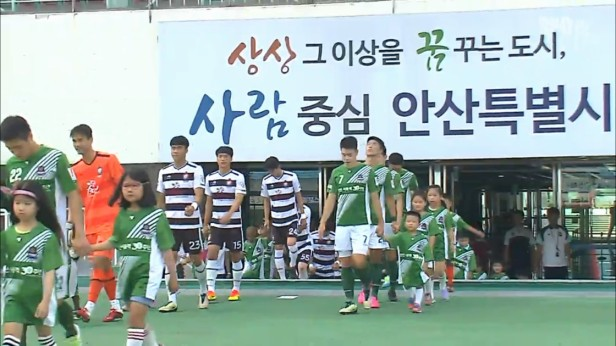 Ansan Mugunghwa v Gyeongnam Sept 2016 (2)