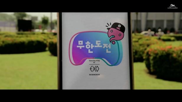 dancing-king-yoo-jae-suk-x-exo-kpop-1