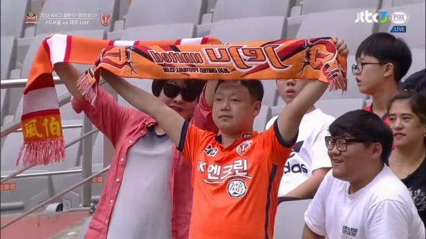 fc-seoul-v-jeju-united-fans-sept-2016