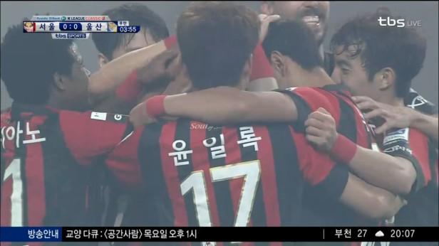 FC Seoul v Ulsan Hyundai Sept 2016 TBS (1)