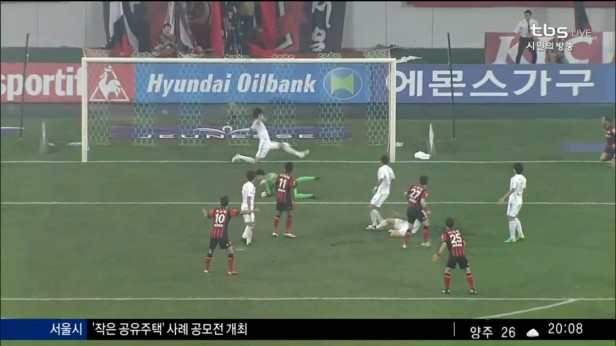 FC Seoul v Ulsan Hyundai Sept 2016 TBS (2)