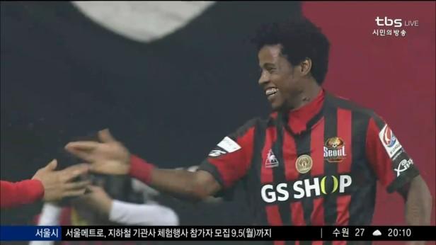 FC Seoul v Ulsan Hyundai Sept 2016 TBS (3)