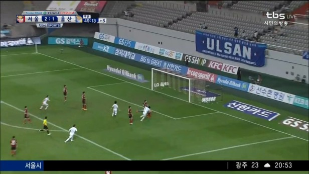 FC Seoul v Ulsan Hyundai Sept 2016 TBS (4)