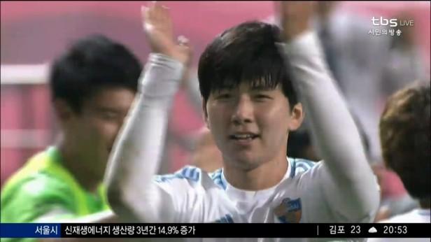 FC Seoul v Ulsan Hyundai Sept 2016 TBS (5)