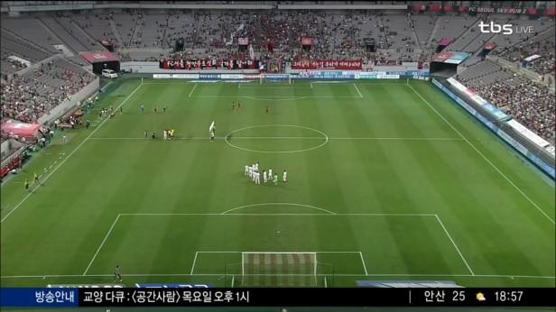 FC Seoul v Ulsan Hyundai Sept 2016 TBS