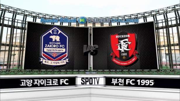 Goyang Zaicro v Bucheon 1995 Sept 2016