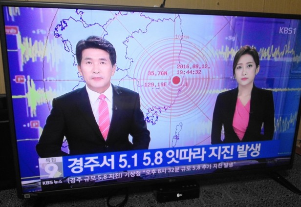 gyeongju-earthquake-2016-kbs-news-report