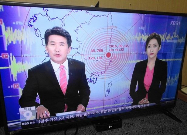 gyeongju-earthquake-2016-kbs-news