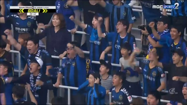 incheon-united-fc-seoul-sept-2016-fans