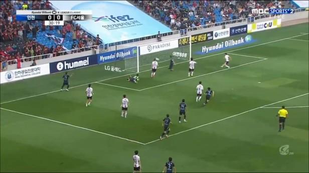 incheon-united-fc-seoul-sept-2016-goal