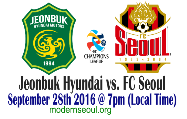 jeonbuk-hyundai-vs-fc-seoul-september-28th-acl2016
