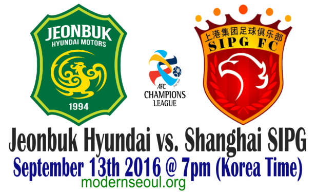 jeonbuk-hyundai-vs-shanghai-sipg-september-13th-acl2016