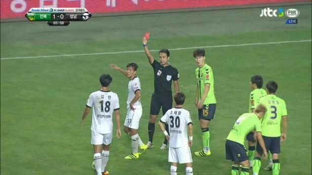 jeonbuk-v-seongnam-jtbc3-sept-1