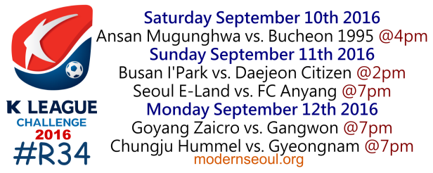 k-league-challenge-2016-round-34-september-10-11-12th