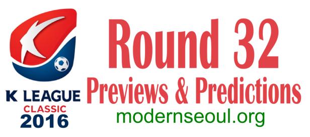k-league-classic-2016-banner-round-32