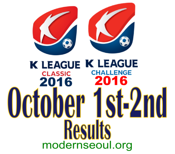 k-league-classic-2016-challenge-results-banner-ocotober-1st-2nd