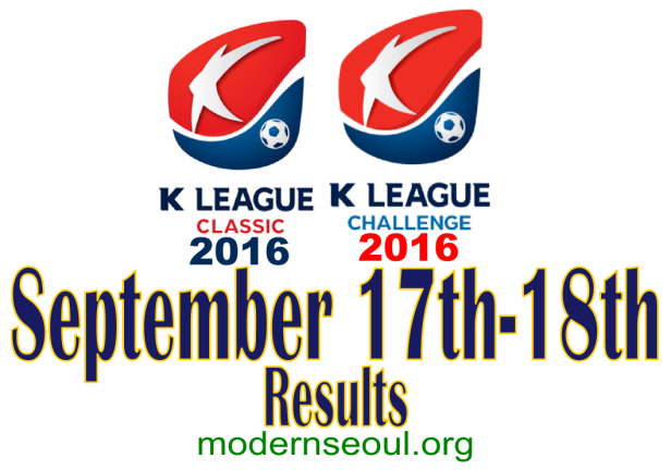 k-league-classic-2016-challenge-results-banner-september-17th-18th