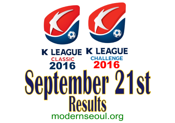 k-league-classic-2016-challenge-results-banner-september-21st