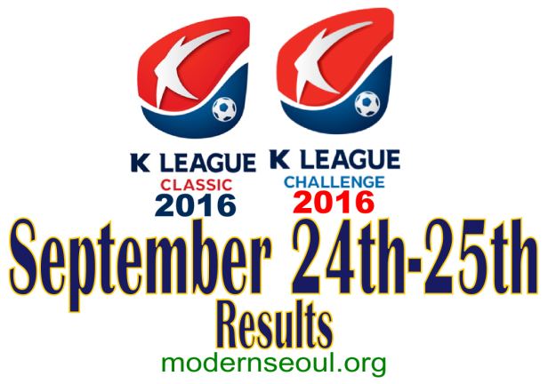 k-league-classic-2016-challenge-results-banner-september-24th-25th