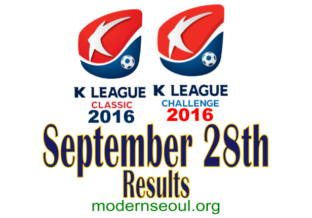 k-league-classic-2016-challenge-results-banner-september-28th