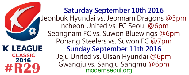 k-league-classic-2016-round-29-september-10th-11th-u