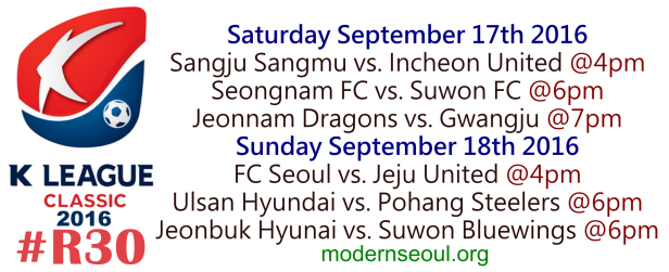 k-league-classic-2016-round-30-september-17th-18th