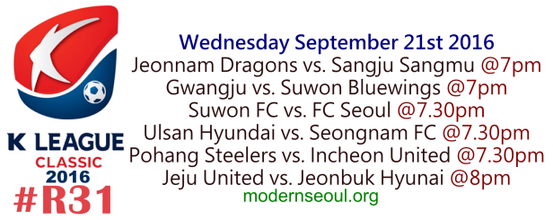 k-league-classic-2016-round-31-september-21st