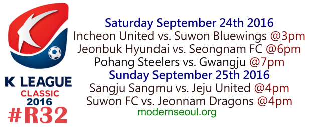 k-league-classic-2016-round-32-september-24th-25th