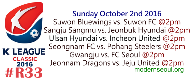 k-league-classic-2016-round-33-october-2nd