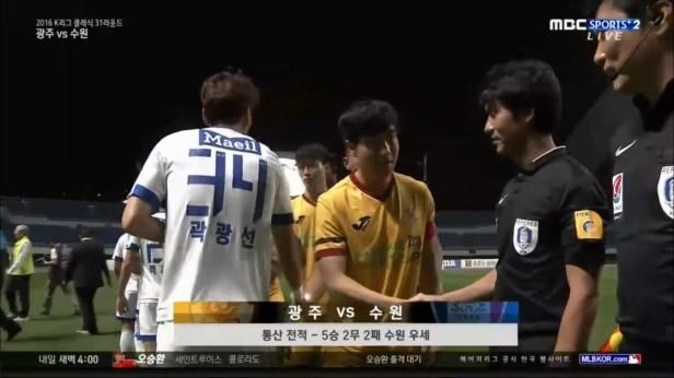 k-league-classic-wednesday-sept-21