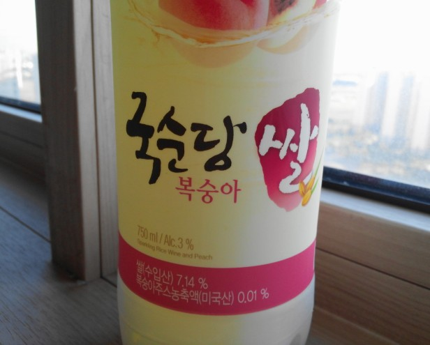 Peach Makkoli Rice Wine 2016 (2)