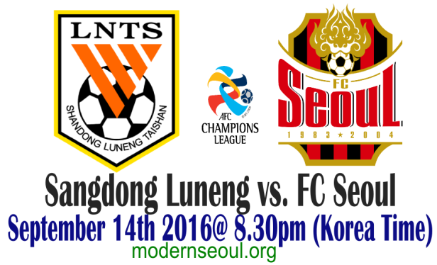 sangdong-luneug-vs-fc-seoul-september-14th-acl2016