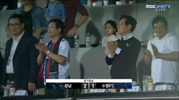 seongnam-v-suwon-fc-sept-2016-2